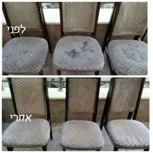 ניקוי ריפודי כסאות