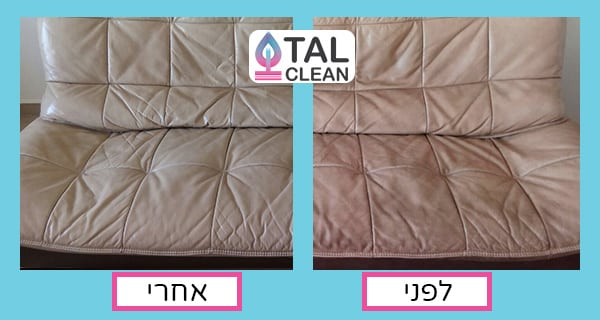 ניקוי ספות בירושלים