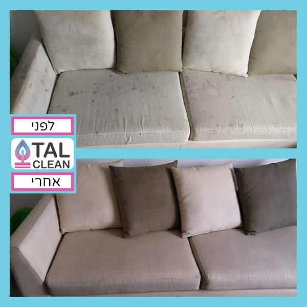 ניקוי ספה עם כריות