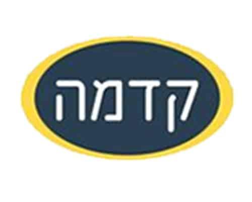 קדמה-ירושלים