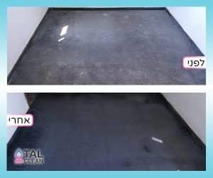 1ניקוי שטיחים מקיר לקיר