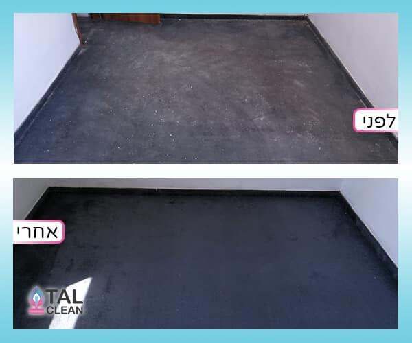 ניקוי שטיחים3